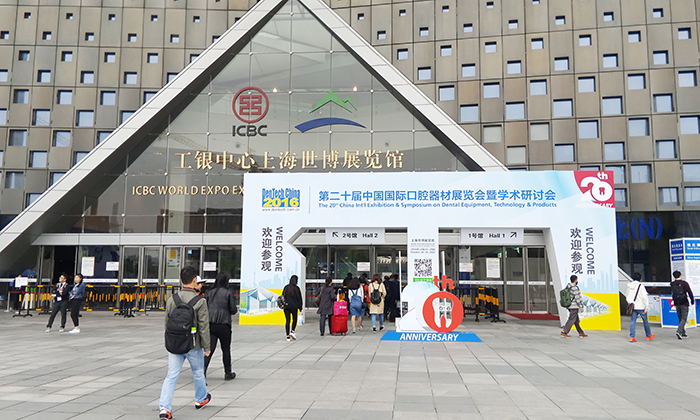 2016. 10.26-29  Took part in the 20th China Int`l Exhibition & Symposium on Dental Equipment, Technology & Products.