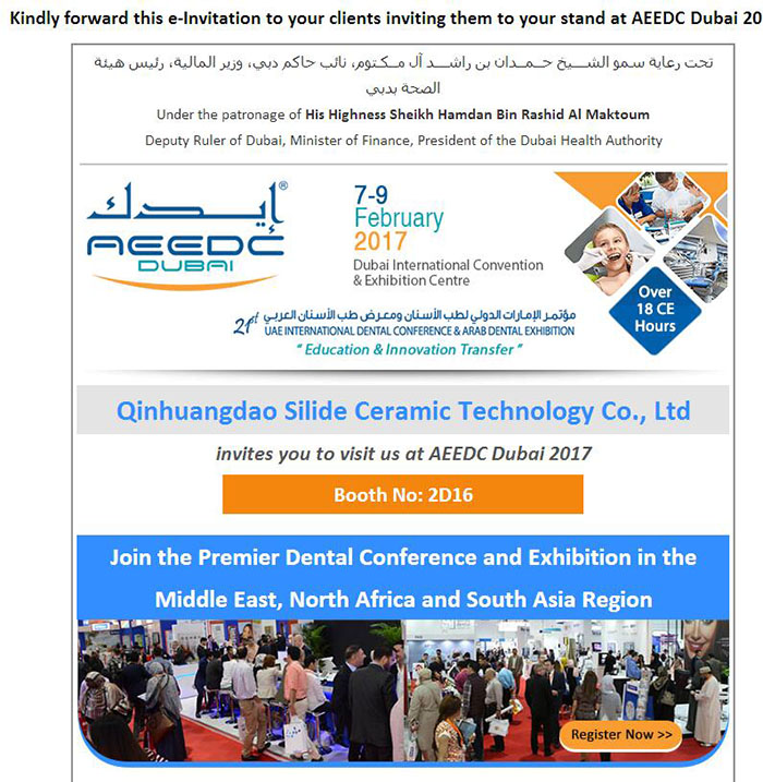 2017.2.7-9  Took part in the Dubai Dental Conference and Exhibition in the Middle East, North Africa and South Asia Region